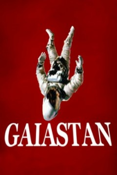 Gaiastan by Troy J. Grice (Dystopian Science Fiction)